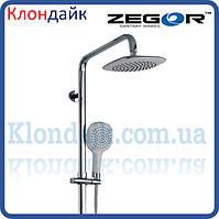 Стойка для душевой кабины Zegor LOB16 (хром)