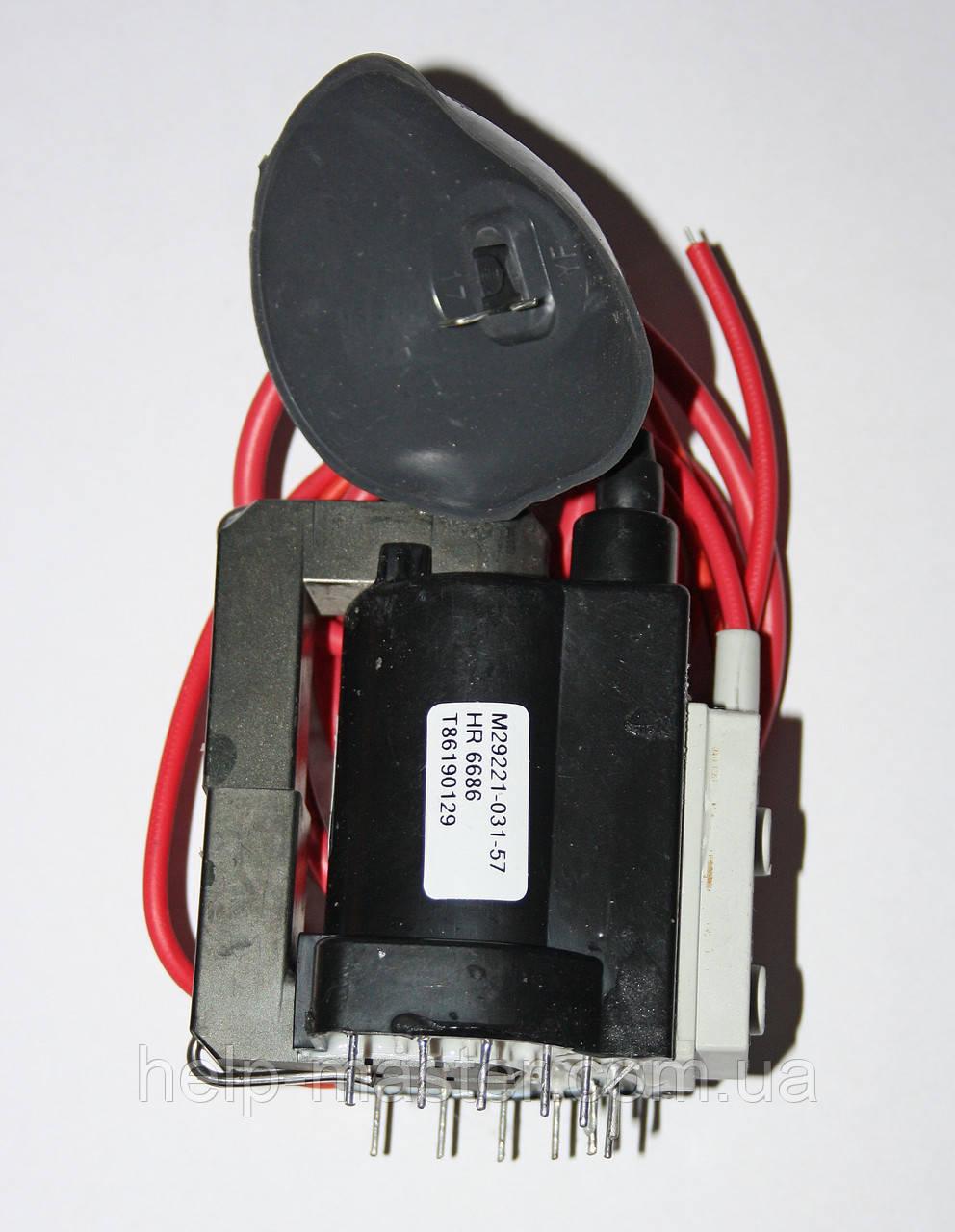 ТДКС  M29221-031-57 (HR6686)