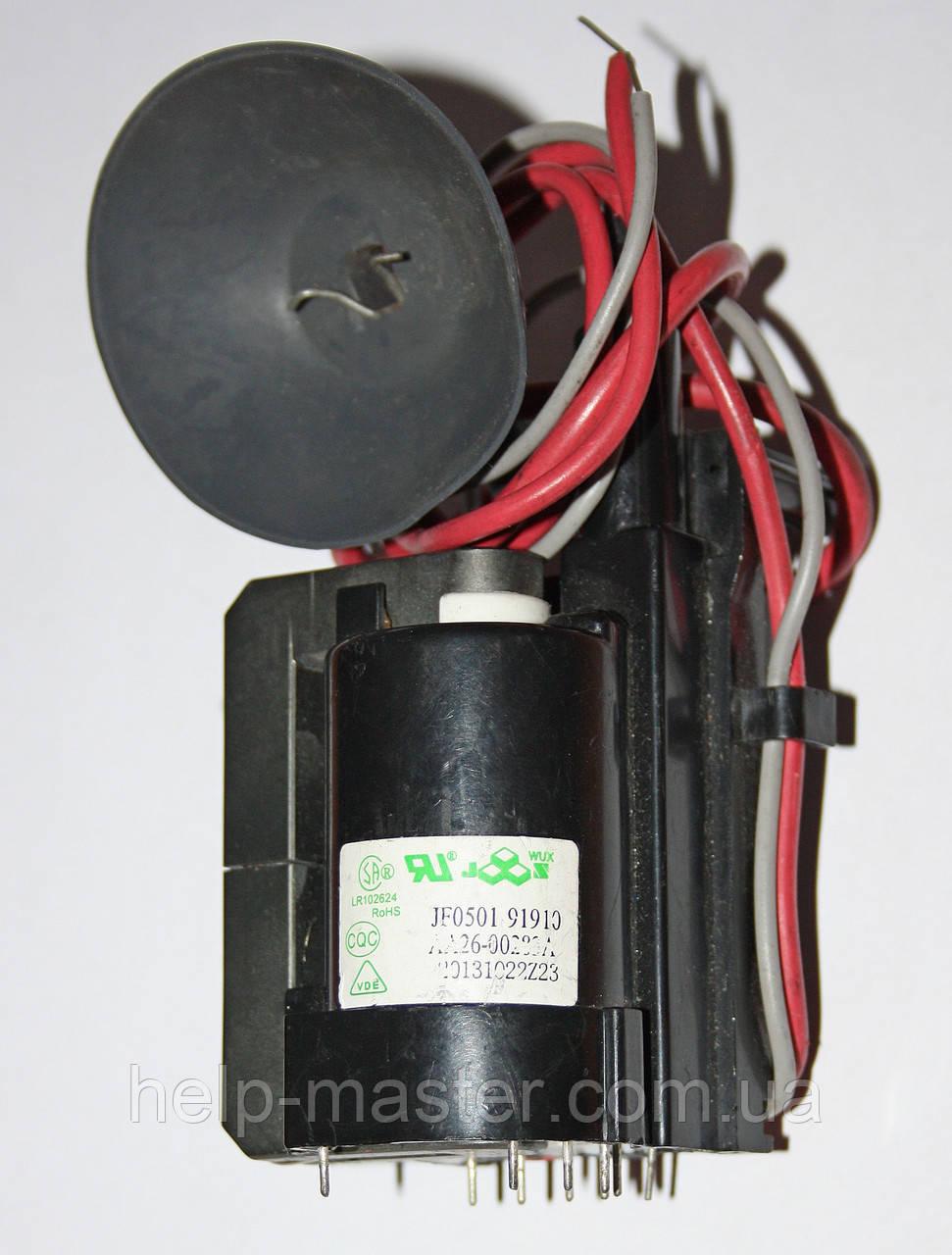 ТДКС  JF0501-91910