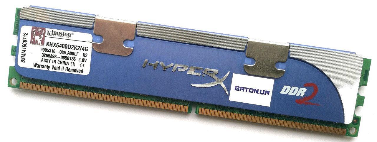 Игровая оперативная память Kingston DDR2 2Gb 667MHz PC2 5300U CL5 2.0V (KHX6400D2K2/4G) Б/У