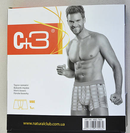 Чоловічі боксери C+3 M \ L \ XL \ XXL \, фото 2