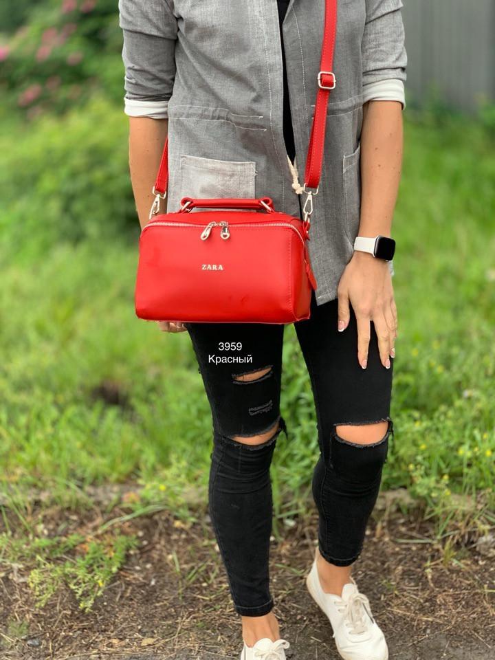 Женская сумочка ZARA /белый, черный, желтый, красный, беж, пудра, марсала/
