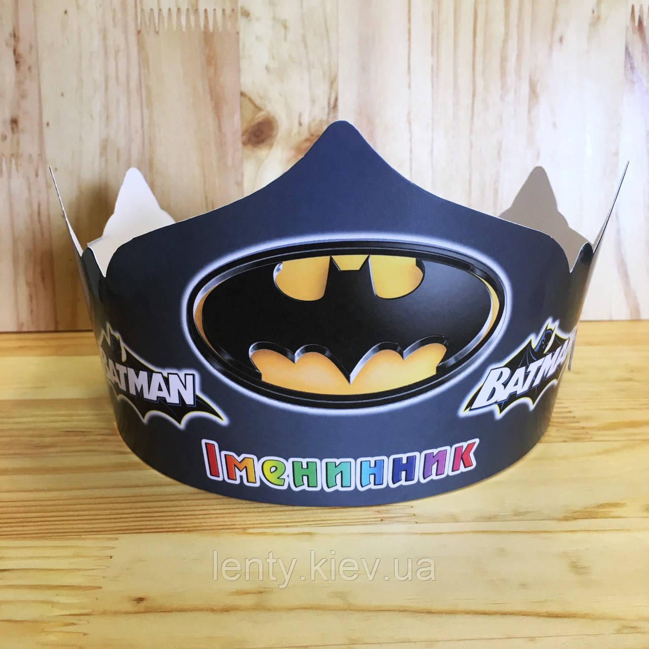 """Корона картонна тематичний дитячий """"Бетмен / Бетмен / Batman"""" (малотиражне видання)"""