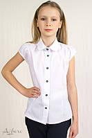 Школьная блуза  белый р. 122,128, 134, 140, 146, 152, фото 1