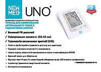 Тонометр автоматический  NewMed з индикатором аритмии Uno (элементом вживления)