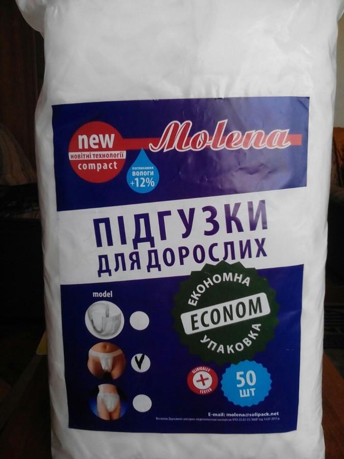 """Подгузники для взрослых """"MOLENA"""" 50 шт. (прокладка 48 см длина, 16 см ширина)"""