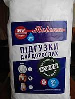 """Подгузники для взрослых """"MOLENA"""" 50 шт. (прокладка 48 см длина, 16 см ширина), фото 1"""