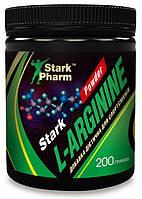 Аргинин Stark Pharm - L-Arginine (200 грамм)