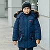 """Детская зимняя куртка на флисовой подкладке для мальчика """"Вери"""""""
