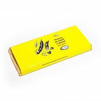Плитка на керобі з медом, 50г (Мигдаль)