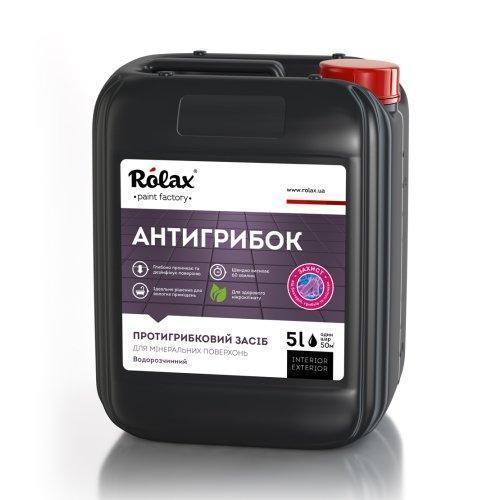 """Грунт """"Антигрибок"""" Ролакс 10л"""