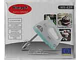 Ручной Миксер Wimpex WX-439, фото 2