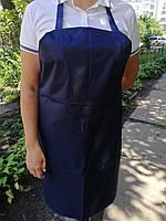 Фартух, фартух для мойщиц Atteks прогумований, має темно-синій - 00421