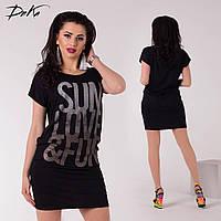 Женское модное платье  ДГр7639