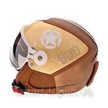 Шлем для горных лыж HMR Texas 347