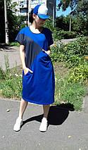 Женское спортивное платье оверсайз, фото 2
