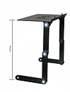 Универсальный регулируемый раскладной столик трансформер для ноутбука черный LAPTOP TABLE T8, фото 9