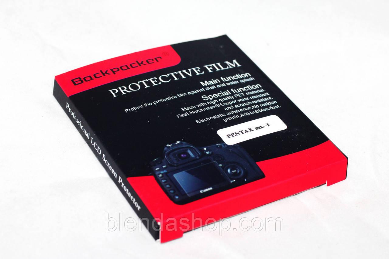 Захист LCD екрана Backpacker для FujiFilm S9900W - загартоване скло