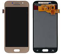 Дисплей (экран) SamsungA520FGalaxy A5 (2017) PLS TFT (с регулируемой подсветкой)с тачскрином, золотистый