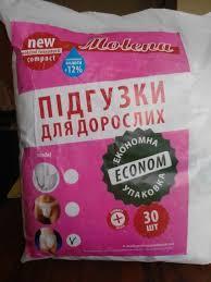 """Подгузники для взрослых """"MOLENA"""" 30 шт."""