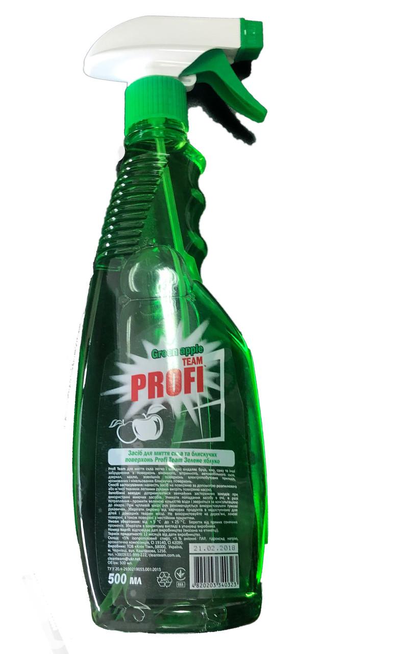 Засіб для миття вікон PRO, 0,5л
