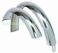 Крылья велосипедные (железные, STEEL, хром)   YKX   (mod.A)