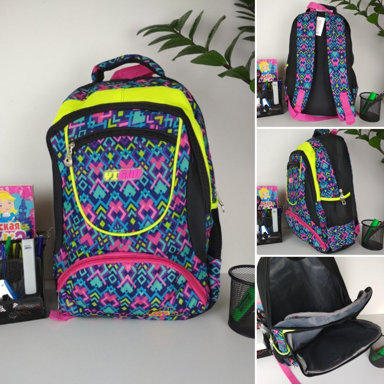 Школьный рюкзак с орнаментом для девочки 45*28*19 см