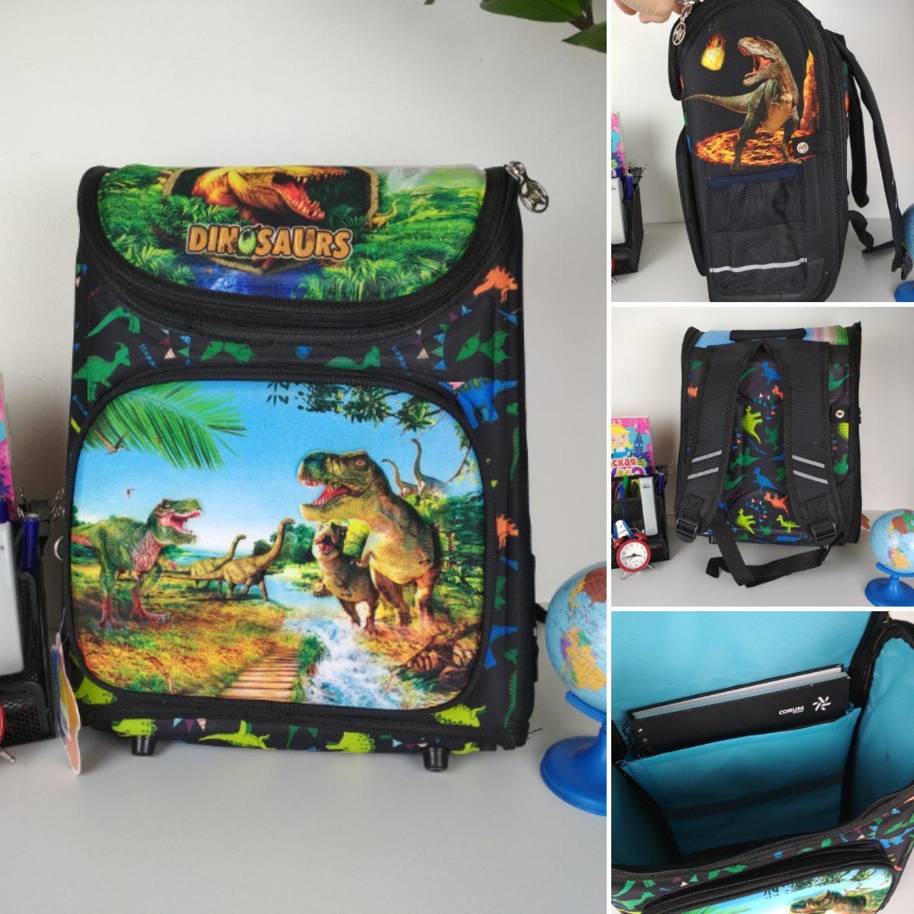 Каркасный школьный рюкзак для мальчика с динозаврами 3D 30*26*16 см