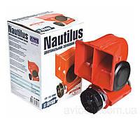 Сигнал компрессорный Nautilus  12V 115 / 139db