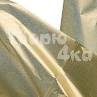 Тишью бумага декоративная золото 50 х 70см (50 листов)