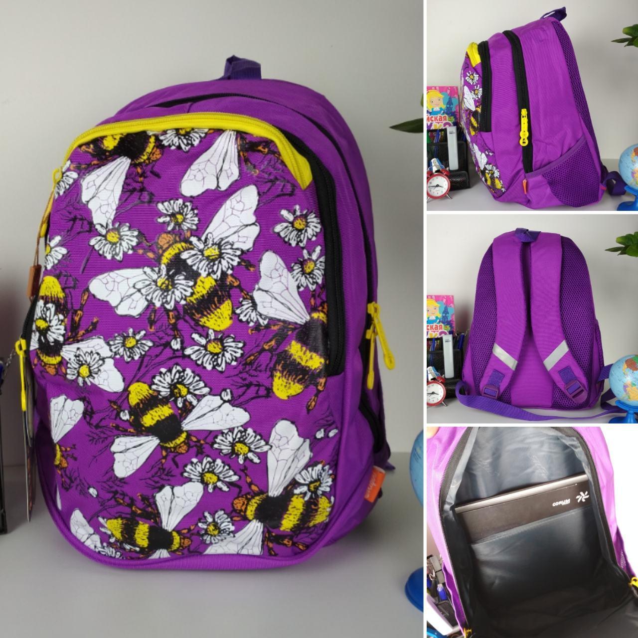 Фиолетовый школьный рюкзак с принтом пчелы для девочки 40*27*21 см