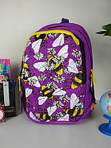 Фиолетовый школьный рюкзак с принтом пчелы для девочки 40*27*21 см, фото 2