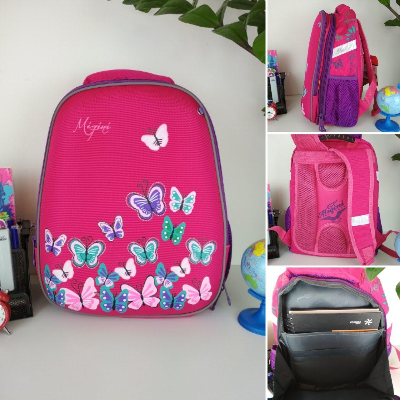 Розовый школьный портфель Miqini с бабочками для девочки 40*28*19 см