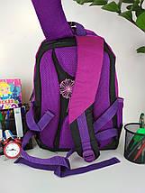 Школьный фиолетовый рюкзак с анатомической спинкой для девочки 38*30*23 см, фото 3