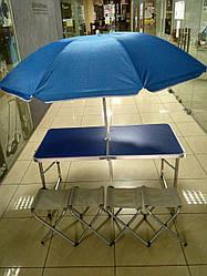 Стол складной для пикника + 4 стула + зонт 180 см