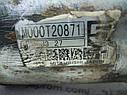 Стартер CITROEN HYUNDAI FIAT PEUGEOT M000T20871 12V 1.4кВт J327, фото 5