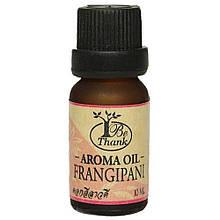 Эфирное масло Франжипани (Плюмерия) Frangipani Essential Oil, 10 мл