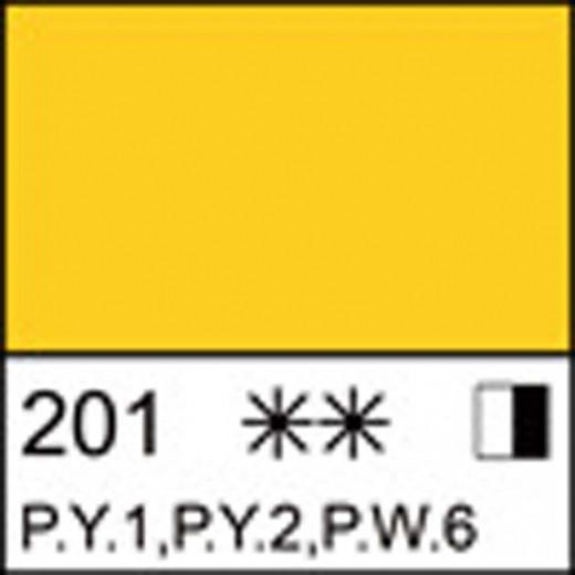 Фарба масляна ЛАДОГА кадмій жовтий середній (А), 46мл ЗХК