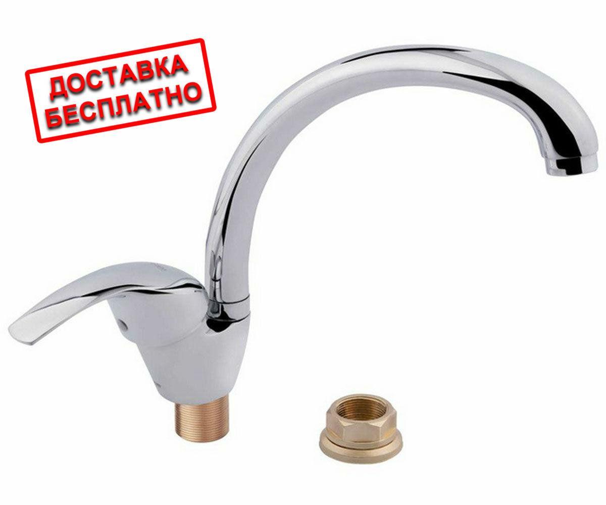 Смеситель для кухни POTATO P5907