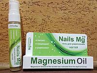 Бишофит Nails Mg + Магниевый гель для ногтей утративших здоровый вид питает защищает укрепляет, 20 мл