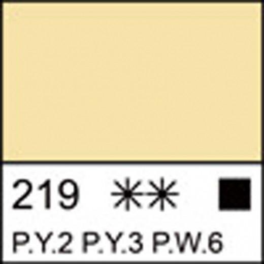 Фарба масляна ЛАДОГА неаполітанська світло-жовта, 46мл ЗХК