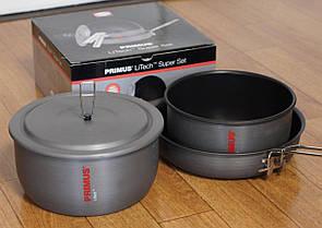 Туристический набор посуды Primus Litech Super Set из анодированного алюминия. на 3-5 персон.