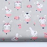 """Отрез ткани """"Кролики на качелях"""" на серо-бежевом фоне, №1628а размер 100*160, фото 2"""