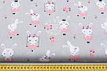 """Отрез ткани """"Кролики на качелях"""" на серо-бежевом фоне, №1628а размер 100*160, фото 3"""