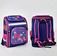 Ортопедический каркасный рюкзак Красивые бабочки на 1 отделение и 4 кармана