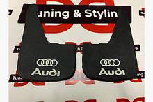 Брызговики (2 шт) Audi 80/90 1987-1996 гг.