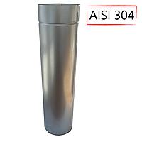 Труба-сэндвич дымоходная D-100/160 мм S-0,5 мм L-1 метр AISI 304 нержавейка/оцинковка - «Stalar»