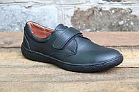Взуття підліткове з натуральної шкіри на хлопчика повсякденне ДФ КИДС