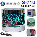 Портативная Аккумуляторная S 71U MP3 Колонка Speaker Small , фото 2