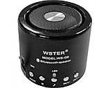 Портативная колонка WSTER WS-Q9 (Bluetooth) FM USB SDcard , фото 3